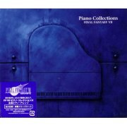 Final Fantasy VII - Piano Collection (Japan)