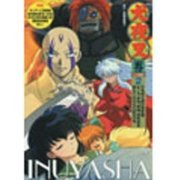 Inuyasha Chapter.5 Vol.2 (Japan)
