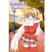 Mermaid Melody Pichi Pichi Pitch Vol.9 (Japan)