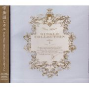 Utada Hikaru Single Collection Vol.1 (Japan)