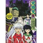 Inuyasha Part.5 Vol.1 (Japan)