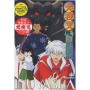 Inuyasha Part.4 Vol.3 (Japan)