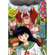 Inuyasha Part.4 Vol.2 (Japan)