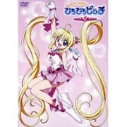 Mermaid Melody Pichi Pichi Pitch Vol.1 (Japan)