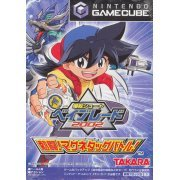 Bakuten Shoot Beyblade 2002 Nettoh! (Japan)