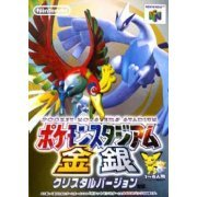 Pokemon Stadium Gold & Silver (Japan)