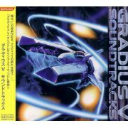 Gradius V Soundtracks (Japan)
