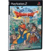 Dragon Quest VIII: Sora to Daichi to Norowareshi Himegimi (Japan)