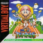 Mario's Tennis preowned (Japan)