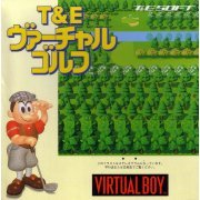 T&E Virtual Golf preowned (Japan)