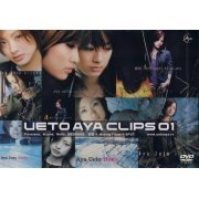 Ueto Aya Clips 01 (Japan)