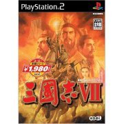 Sangokushi VII (KOEI collection series) (Japan)