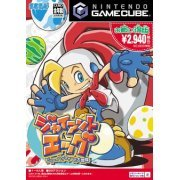 Billy Hatcher & The Giant Egg (Best Price) (Japan)