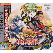 Samurai Spirits RPG (Japan)