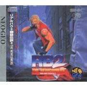 Real Bout Fatal Fury 2: The Newcomers preowned (Japan)