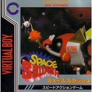 Space Squash preowned (Japan)