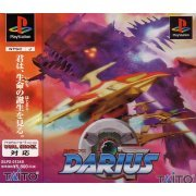 G-Darius preowned (Japan)