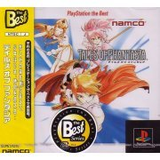 Tales of Phantasia (PlayStation the Best) (Japan)