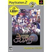 Disgaea: Hour of Darkness (PlayStation2 the Best) (Japan)