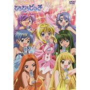 Mermaid Melody Pichi Pichi Pitch Vol.14 (Japan)