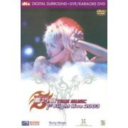 Candy Lo True Music 1st Flight Live 2003 And Karaoke dts (Hong Kong)