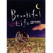 Beautiful Life DVD Box (Japan)