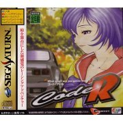 Code R preowned (Japan)