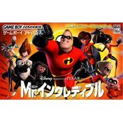Mr. Incredible (Japan)