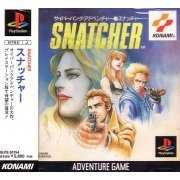 Snatcher preowned (Japan)