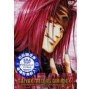 Saiyuki Reload Gunlock Vol.3 (Japan)