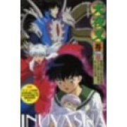 Inuyasha V 8 (Japan)