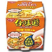 Nissin Cup Noodles - Seafood Curry Flavor