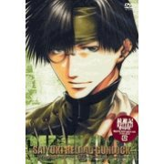 Saiyuki Reload Gunlock Vol.4 (Japan)