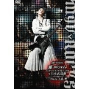 Miyavi Indies Last Live in Nihon Budokan (Japan)