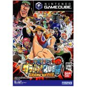 From TV Animation One Piece: Grand Battle! Combat Rush (Japan)