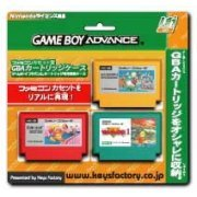 Famicom Mini Cartridge Case: Super Mario Bros., The Legend of Zelda, Donkey Kong