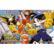 Klonoa 2: Dream Champ Tournament (Japan)