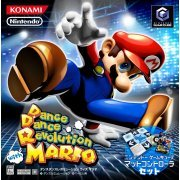 Dance Dance Revolution with Mario (w/ Dancing Controller) (Japan)