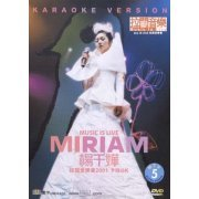 Miriam - Music Is Live 2001 Karaoke (Hong Kong)