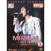 Miriam - Music Is Live 2001 dts (Hong Kong)