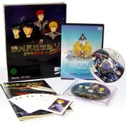 The Legend of Galactic Heroes V [Limited Edition] (Korea)