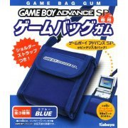 Game Bag Gum Candy Toy (blue)