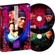 LOVERS [dts Special Edition] dts (Japan)