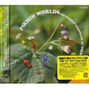Pikmin World - The Original Soundtrack of Pikmin (Japan)