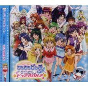 Mermaid Melody Pichi Pichi Pitch Pure Vocal Collection Pure Box 2 (Japan)