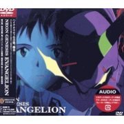Neon Genesis Evangelion [DVD Audio] (Japan)