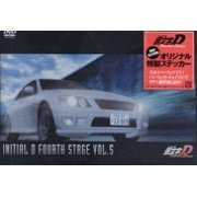 Initial D Fourth Stage Vol.5 (Japan)