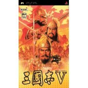 Sangokushi V / Romance of the Three Kingdoms V (Japan)