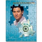 Sound + Vision Deluxe - Andy Lau [2CDs+DVD] (Hong Kong)