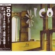 ICO ~Melody in the Mist~ (Japan)